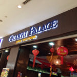 Chakri Palace And Lou Sang