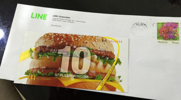 McDonald's Gift Voucher From Line